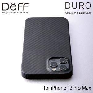 iPhone12 Pro Max アラミド繊維素材ケース Ultra Slim & Light Case DURO for アイフォン12 プロ マックス Deff ディーフ ワイヤレス充電対応|visavis