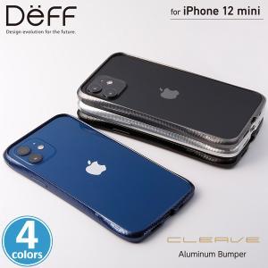 iPhone12 mini アルミケース CLEAVE Aluminum Bumper for iPhone 12 mini DCB-IPCL20SA アイフォーン12 ミニ Deff ディーフ アルミニウム バンパー|visavis