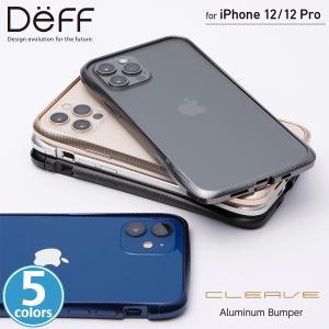 iPhone 12 / 12 Pro アルミケース CLEAVE Aluminum Bumper for iPhone 12 / 12 Pro DCB-IPCL20MA アイフォーン12 12プロ Deff ディーフ アルミニウム バンパー|visavis