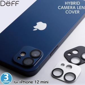 iPhone12 mini カメラ レンズカバー Deff HYBRID Camera Lens Cover for iPhone 12 mini DG-IP20SGA2 ディーフ製 アイフォーン12ミニ カメラ レンズ 保護|visavis