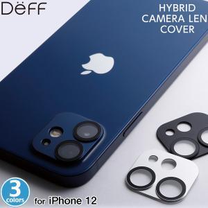 iPhone12 カメラ レンズカバー Deff HYBRID Camera Lens Cover for iPhone 12 DG-IP20MGA2 ディーフ製 アイフォーン12 カメラ レンズ 保護|visavis