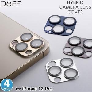 iPhone12 Pro カメラ レンズカバー Deff HYBRID Camera Lens Cover for iPhone 12 Pro DG-IP20MPGA2 ディーフ製 アイフォーン12プロ カメラ レンズ 保護 visavis