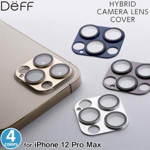 iPhone12 Pro Max カメラ レンズカバー Deff HYBRID Camera Lens Cover for iPhone 12 Pro Max DG-IP20LGA2 ディーフ製 アイフォーン12プロマックス レンズ 保護|visavis