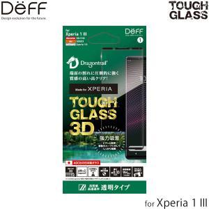 Xperia 1 III SO-51B SOG03 液晶保護ガラス TOUGH GLASS 3D for エクスペリアワン マークスリー 透明タイプ 高光沢 3Dガラスプレート 割れにくい ディーフ|visavis