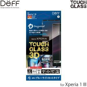 Xperia 1 III SO-51B SOG03 液晶保護ガラス TOUGH GLASS 3D for エクスペリアワン マークスリー ブルーライトカットタイプ 3Dガラスプレート 割れにくい|visavis