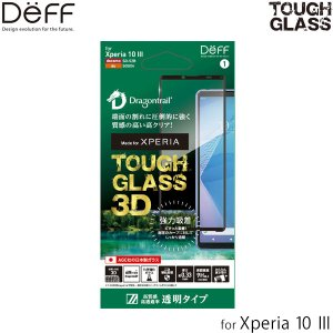 Xperia 10 III SO-52B SOG04 液晶保護ガラス TOUGH GLASS 3D for エクスペリア テン マークスリー 透明タイプ 高光沢 3Dガラスプレート 割れにくい ディーフ|visavis
