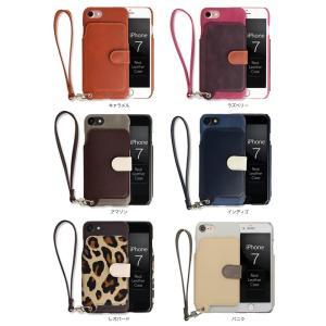 スマホケース iPhone 8 / iPhone 7 用 RAKUNI Leather Case for iPhone 8 / iPhone 7 iPhone ケース|visavis|02