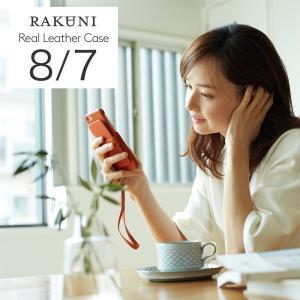 スマホケース iPhone 8 / iPhone 7 用 RAKUNI Leather Case for iPhone 8 / iPhone 7 iPhone ケース|visavis|05