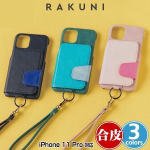 iPhone11Pro ソフトレザーケース RAKUNI Soft Leather Case for iPhone iPhone 11 Pro ラクニ カードホルダー スマホリング付 スタンド機能 アイフォーン11プロ visavis