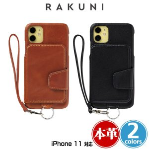 iPhone11 牛本皮ケース RAKUNI Leather Case for iPhone 11 ラクニ カードホルダー スマホリング付 スタンド機能 RAKUNI アイフォーン11 本革 レザーケース|visavis