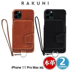 iPhone11Pro Max 牛本皮ケース RAKUNI Leather Case for iPhone 11 Pro Max ラクニ カードホルダー スマホリング アイフォーン11プロマックス 本革 レザーケース visavis