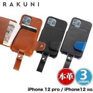 iPhone12 本皮ケース RAKUNI Leather Case for iPhone12 Pro iPhone 12 ラクニ ストラップ付|visavis