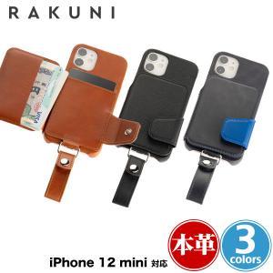 iPhone12mini 本皮ケース RAKUNI Leather Case for iPhone12 mini ラクニ ストラップ付|visavis