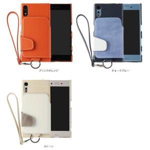 スマホケース RAKUNI Leather Case with Strap for Xperia XZs SO-03J / SOV35 / Xperia XZ SO-01J / SOV34 本皮 本革 ケース カバー|visavis|02