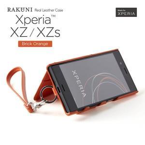 スマホケース RAKUNI Leather Case with Strap for Xperia XZs SO-03J / SOV35 / Xperia XZ SO-01J / SOV34 本皮 本革 ケース カバー|visavis|03