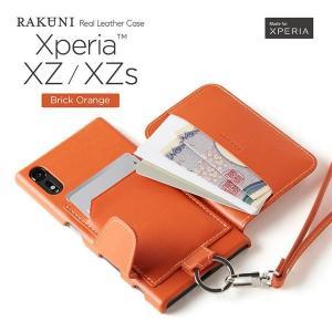 スマホケース RAKUNI Leather Case with Strap for Xperia XZs SO-03J / SOV35 / Xperia XZ SO-01J / SOV34 本皮 本革 ケース カバー|visavis|04