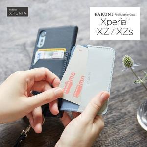 スマホケース RAKUNI Leather Case with Strap for Xperia XZs SO-03J / SOV35 / Xperia XZ SO-01J / SOV34 本皮 本革 ケース カバー|visavis|05