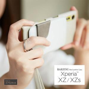 スマホケース RAKUNI Leather Case with Strap for Xperia XZs SO-03J / SOV35 / Xperia XZ SO-01J / SOV34 本皮 本革 ケース カバー|visavis|06