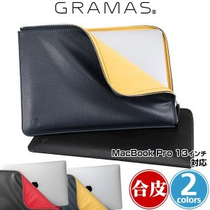 GRAMAS COLORS PU Leather Sleeve for MacBook Pro 13...