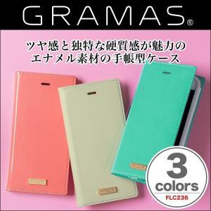 "iPhone 6s/6 用 GRAMAS FEMME ""Ena"" Flap Enamel Leather Case FLC236 手帳型ケース 手帳 カバー iPhone6s アイフォン6 アイフォン ダイアリー|visavis"