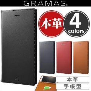 iPhone 8 Plus / iPhone 7 Plus 用 GRAMAS Full Leathe...