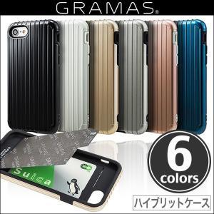 "iPhone 8 / iPhone 7 用  GRAMAS COLORS ""Rib"" Hybrid case CHC436 カバー iPhone7 アイフォン7 アイフォン|visavis"