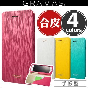 "iPhone 6s / 6 用 GRAMAS FEMME ""Colo"" FLC2126 Flap Leather Case for iPhone 6s / 6 GRAMAS グラマス iPhone6s iPhone6 アイフォン6|visavis"