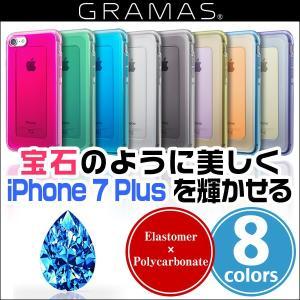 "iPhone 7 Plus 用 GRAMAS COLORS ""GEMS"" Hybrid Case CHC476P for iPhone 7 Plus iPhone7Plus iPhone 7 Plus|visavis"