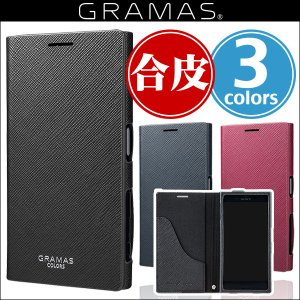 "Xperia X Compact SO-02J 用 GRAMAS COLORS ""EURO Passione"" Leather Case CLC2146 for Xperia X Compact SO-02J 手帳型ケース 手帳 カバー ダイアリー