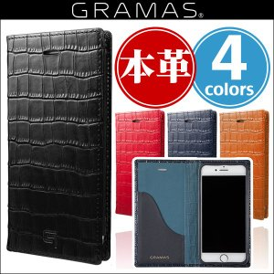 スマホケース iPhone 8 / iPhone 7 用 GRAMAS Croco Patterned Full Leather Case GLC6136 for iPhone 7【送料無料】 iPhone iPhone7 iPhoneケース|visavis