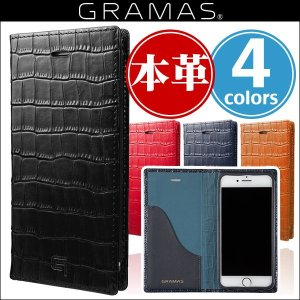 スマホケース iPhone 8 Plus / iPhone 7 Plus 用  GRAMAS Croco Patterned Full Leather Case GLC6146P for iPhone 7 Plus【送料無料】ケース 手帳型 手帳|visavis