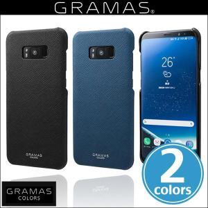 Galaxy S8+ SC03J / SCV35 に対応したバックカバータイプのレザーケース。汚れに...