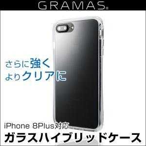 GRAMAS COLORS Glass Hybrid Clear Case CHC-50227CLR for iPhone 8 Plus / 7 Plus / 6s Plus / 6 Plus /代引き不可/ ガラスハイブリッドケース|visavis