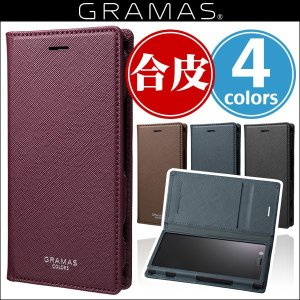 "GRAMAS COLORS ""EURO Passione"" Book PU Leather Case CLC-61517 for Xperia XZ1 Compact SO-02K 送料無料