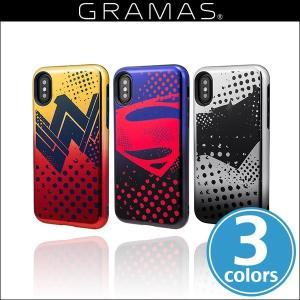 スマホケース GRAMAS COLORS Hybrid Case with Justice League CHC-50357 for iPhone X アイフォン ストラップ ハイブリッドケース グラマス ICカード|visavis