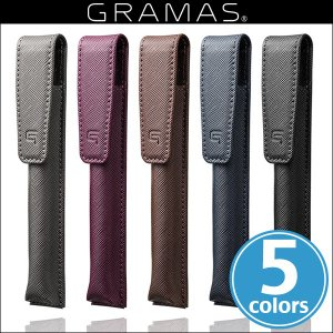 "GRAMAS COLORS ""CIG"" PU Leather Case for Ploom TECH 加熱式電子タバコ「Ploom TECH」専用のPUレザーケース