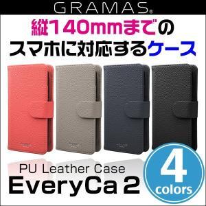 "GRAMAS ""EveryCa2"" Multi PU Leather Case CLC-62618 for Smartphone M Size 手帳型ケース visavis"