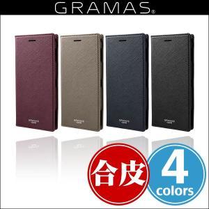 """Xperia XZ2 SO-03K / SOV37 用 GRAMAS COLORS """"EURO Passione"""" Book PU Leather Case CLC-61328 for Xperia XZ2 SO-03K / SOV37 【送料無料】 visavis"""