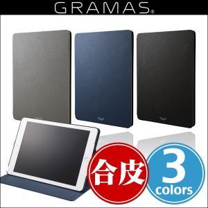 "iPad(第6世代) / iPad(第5世代) 用 GRAMAS COLORS ""EURO Passione"" Book PU Leather Case CLC-63828 for iPad(第6世代) / iPad(第5世代) 【送料無料】|visavis"