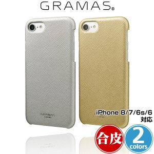 "GRAMAS COLORS ""Quadrifoglio"" Shell PU Leather Case CSC-60128 for iPhone 8 / 7 / 6s / 6 シェル型ケース|visavis"