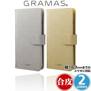 """GRAMAS COLORS """"Quadrifoglio"""" Multi PU Leather Case CLC-62818 for Smartphone 手帳型ケース visavis"""