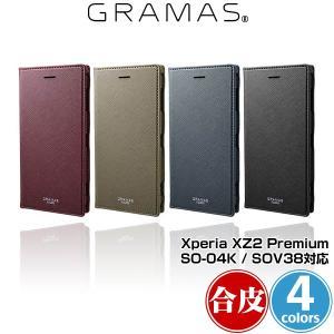 """Xperia XZ2 Premium SO-04K / SOV38 用 GRAMAS COLORS """"EURO Passione"""" Book PU Leather Case CLC-62218 for Xperia XZ2 Premium SO-04K / SOV38 【送料無料】 visavis"""