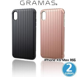 """スマホケース GRAMAS COLORS """"Rib"""" Hybrid Shell case CHC-52438 for iPhone XS Max ハイブリットケース visavis"""