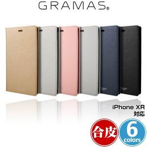 """スマホケース GRAMAS COLORS """"EURO Passione"""" PU Leather Book Case CLC-62518 for iPhone XR 手帳型PUレザーケース visavis"""