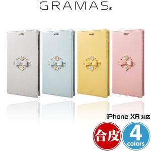 """スマホケース GRAMAS FEMME """"Sweet"""" PU Leather Book Case FLC-62518 for iPhone XR 手帳型PUレザーケース visavis"""