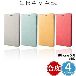 """スマホケース GRAMAS FEMME """"Colo"""" PU Leather Book Case FLC-62538 for iPhone XR 手帳型PUレザーケース visavis"""