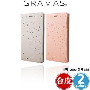 """スマホケース GRAMAS FEMME """"Twinkle"""" PU Leather Book Case FLC-62528 for iPhone XR ハイブリットケース visavis"""