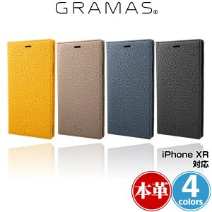 810760b8cd iPhone XR 用 GRAMAS Shrunken-Calf Leather Book Case GLC-72548 for iPhone XR  【送料無料】 アイフォンXR アイフォンテンアール