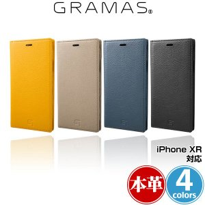 iPhone XR 用 GRAMAS Italian Genuine Leather Book Case GLC-72518 for iPhone XR アイフォンXR アイフォンテンアール|visavis