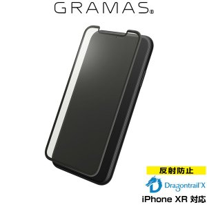 iPhone XR 用 GRAMAS Protection 3D Full Cover Glass Anti Glare for iPhone XR  9H 超硬度強化ガラスで、iPhoneの画面を隅から隅までカバー|visavis
